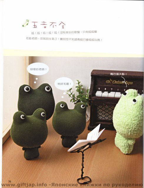 Blog de goanna ranas como hacer mu ecos con calcetines - Hacer munecos con calcetines ...
