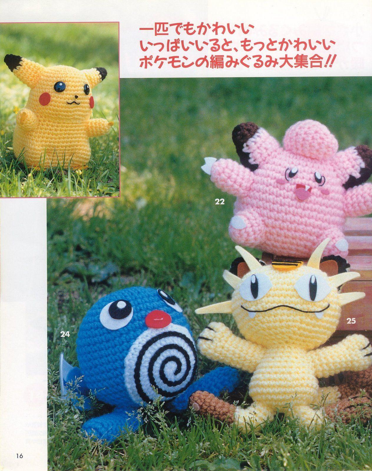 Amigurumi Free Patterns Bear : Blog de Goanna: Munecos Pokemon en Amigurumi