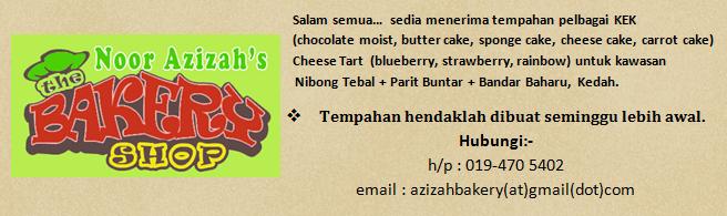 Azizah Bakery