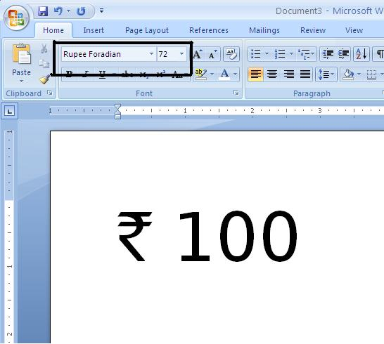 Saathiyaah The Icon Of Truth How To Include Indian Rupee Symbol
