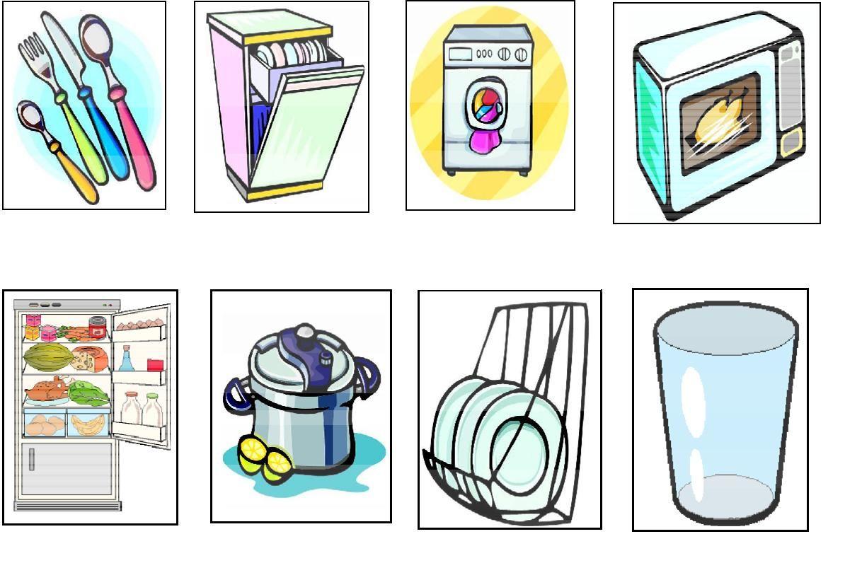 Imagenes de objetos del ba o for Articulos de casa