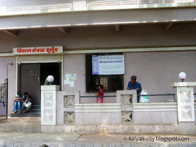 IGNOU Mumbai Office