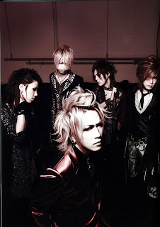 The Gazette - Scans - Arena 37°C [04-2009] 10