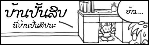 papanoopook.blogspot.com