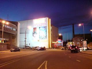 Forum Cinemas, Coca Cola Plaza, Tallinn
