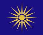 Ελλάς Μακεδονία-Macedonia-Greece