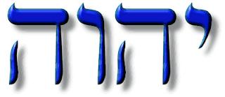 ¿YAHVÉ O JEHOVÁ? YAHWEH_blue_sm1
