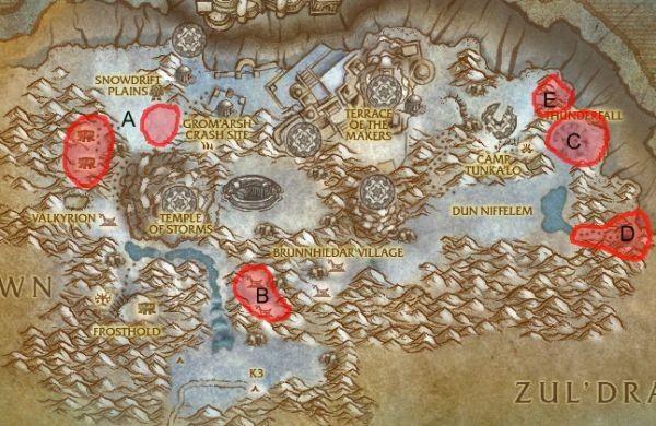 Image Result For Relics Of Ulduar