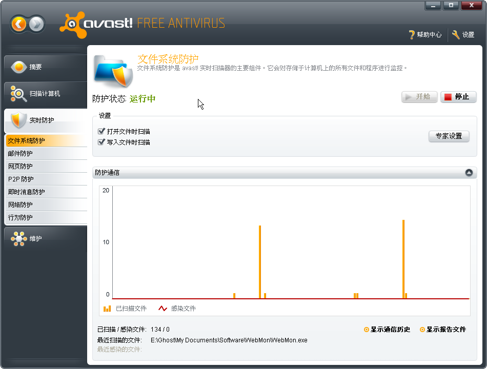[avast!_2010-01-20_001.png]