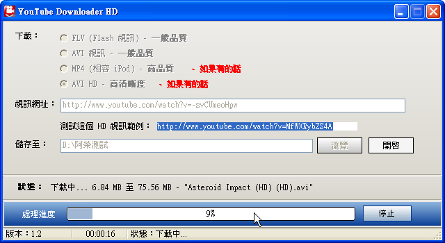 [youtube_downloader_hd_02.png]