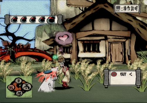 Lindsay Mikula  Game Development  amp  DesignOkami Scenery