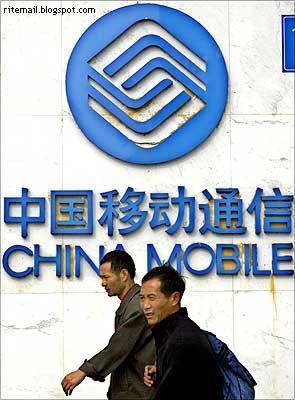 [China+Mobile.jpg]