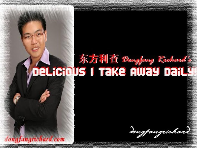 delicious | take-away daily!