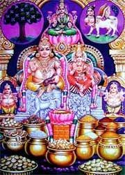 HINDU GOD   GODESS  HINDU GOD KUBERA