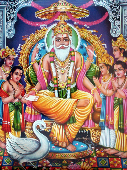 indian god wallpaper. HINDU GOD VISHWAKARMA