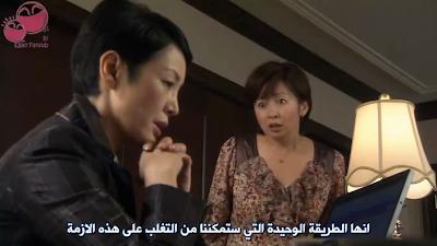 الدراما الكوميدية الرائعة Shokojo Seira,أنيدرا
