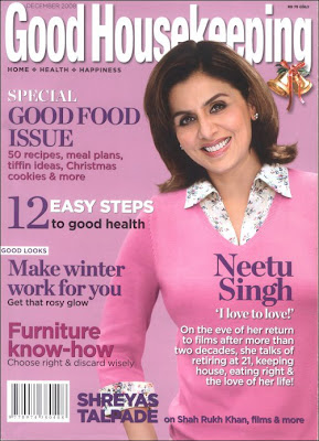 Neetu Singh covers Good Housekeeping