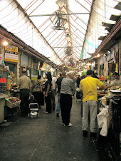 the shuk