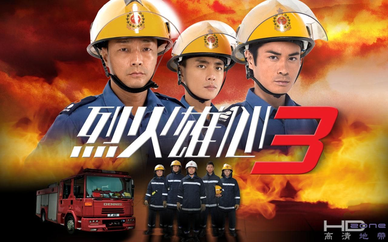 Phim Liệt Hỏa Hùng Tâm 3-Burning Flame 3 32 tập
