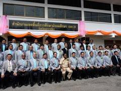 พิธีเปิดสำนักงานเขตพื้นที่การศึกษามัธยมศึกษา เขต 31 (นครราชสีมา) เมื่อ 6 กันยายน 2553
