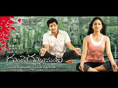 Gunde Jhallumandi Movie, Bollywood Movie, Tamil Movie, Hindi Movie, Telugu Movie, Kerala Movie, Online Video Movie Streaming, Watching Online Movie, Movie Download