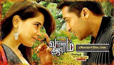 Vaaranam Aayiram Movie, Hindi Movie, Online Streaming Video Movie, Movie Download, Watching Online Movie, Tamil Movie, Kerala Movie, Punjabi Movie