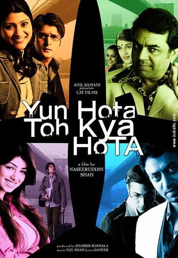 Yun Hota To Kya Hota Movie, Hindi Movie, Tamil Movie, Kerala Movie, Punjabi Movie, Punjabi Movie, Free Watching Online Movie, Free Movie Download, Youtube Movie Video' id=