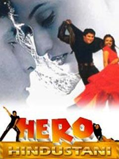 Hero Hindustani Movie, Hindi Movie, Bollywood Movie, Tamil Movie, Kerala Movie, Telugu Movie, Punjabi Movie, Free Watching Online Movie, Free Movie Download