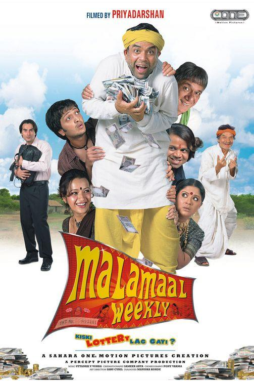 Malamaal Weekly Movie, Hindi Movie, Bollywood Movie, Tamil Movie, Kerala Movie, Punjabi Movie, Free Watching Online Movie, Free Movie Download, Free Youtube Video Movie, Asian Movie