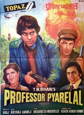 Professor Pyarelal Movie, Hindi Movie, Bollywood Movie, Tamil Movie, Kerala Movie, Punjabi Movie, Free Watching Online Movie, Free Movie Download, Free Youtube Video Movie, Asian Movie