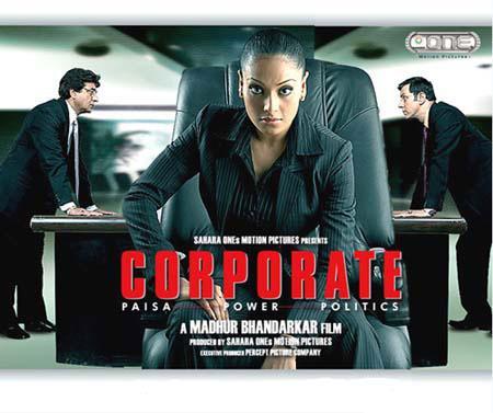 Corporate Movie, Hindi Movie, Bollywood Movie, Tamil Movie, Kerala Movie, Punjabi Movie, Free Watching Online Movie, Free Movie Download, Free Youtube Video Movie, Asian Movie