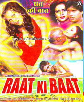 Raat Ki Baat Movie, Hindi Movie, Bollywood Movie, Tamil Movie, Kerala Movie, Punjabi Movie, Free Watching Online Movie, Free Movie Download, Free Youtube Video Movie, Asian Movie