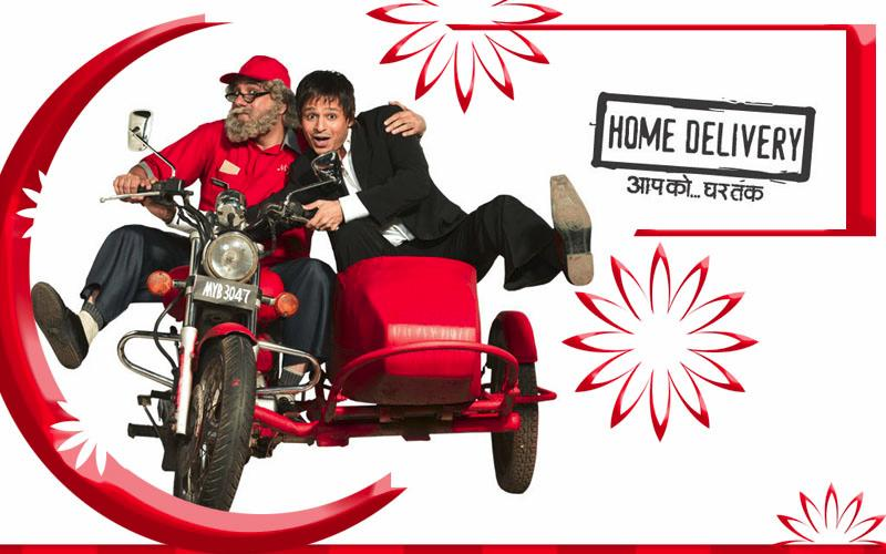 s e r e n i t y� home delivery download hindi movie