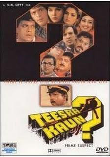 Teesra Kaun Movie