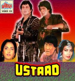 Ustaad Movie, Hindi Movie, Bollywood Movie, Kerala Movie, Telugu Movie, Punjabi Movie, Free Watching Online Movie, Free Movie Download