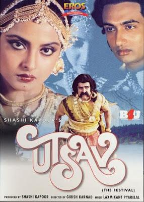 Utsav Movie, Hindi Movie, Bollywood Movie, Kerala Movie, Telugu Movie, Punjabi Movie, Free Watching Online Movie, Free Movie Download