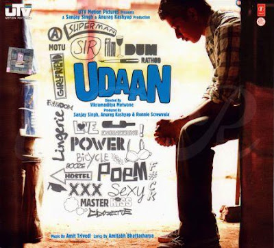 Udaan Movie, Hindi Movie, Telugu Movie, Keralal Movie, Punjabi Movie, Bollywood Movie, Tamil Movie, Free Watching Online Movie, Free Movie Download