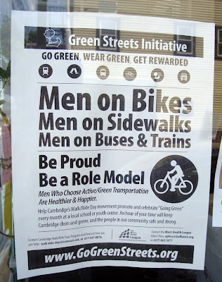 Green Streets Initiative Flyer