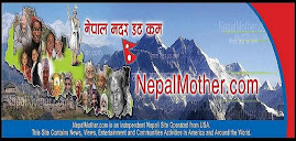 News site www.nepalmother.com of Ram