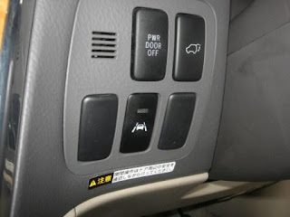 Toyota Alphard Left Side Button