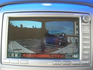 Toyota Alphard Front Camera View