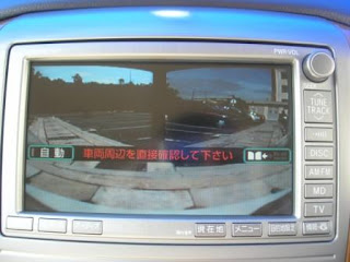Toyota Alphard Front Camera - 3 views