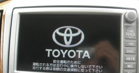 The Eight Seaters Story Toyota Alphard The Head Unit In