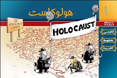 Web iraní dedicada a negar el Holocausto