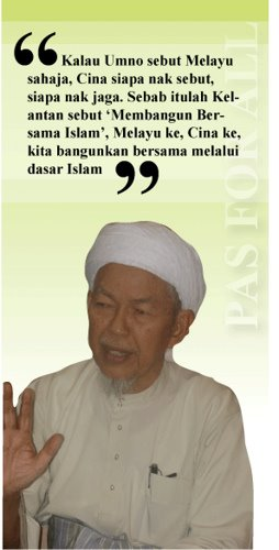 Renungan