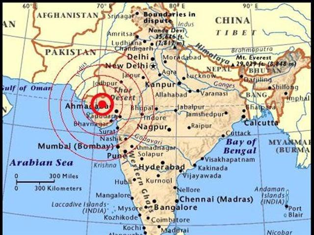 Bhuj Earthquake India 2001 - A Complete Study | CivilDigital