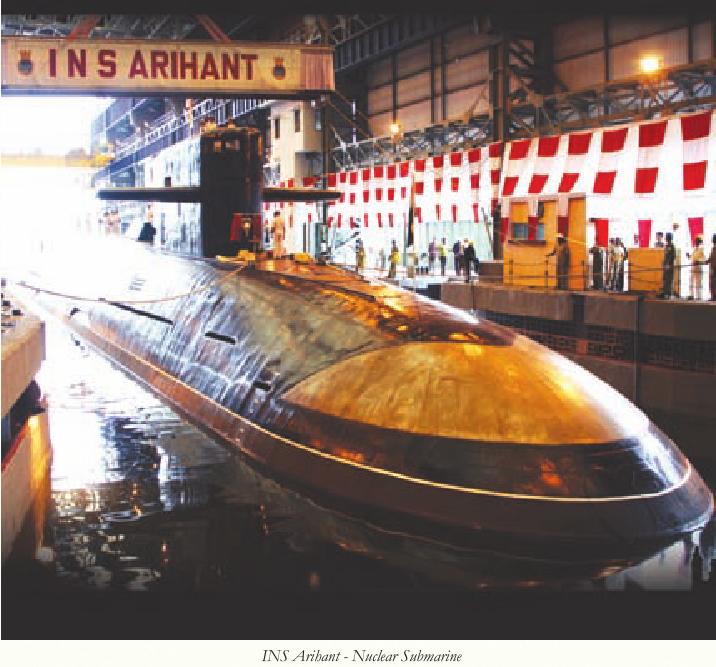 """подводница """"Арихант"""" (Arihant"""
