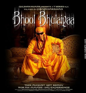Bhool Bhulaiyaa (2007) - Hindi Movie