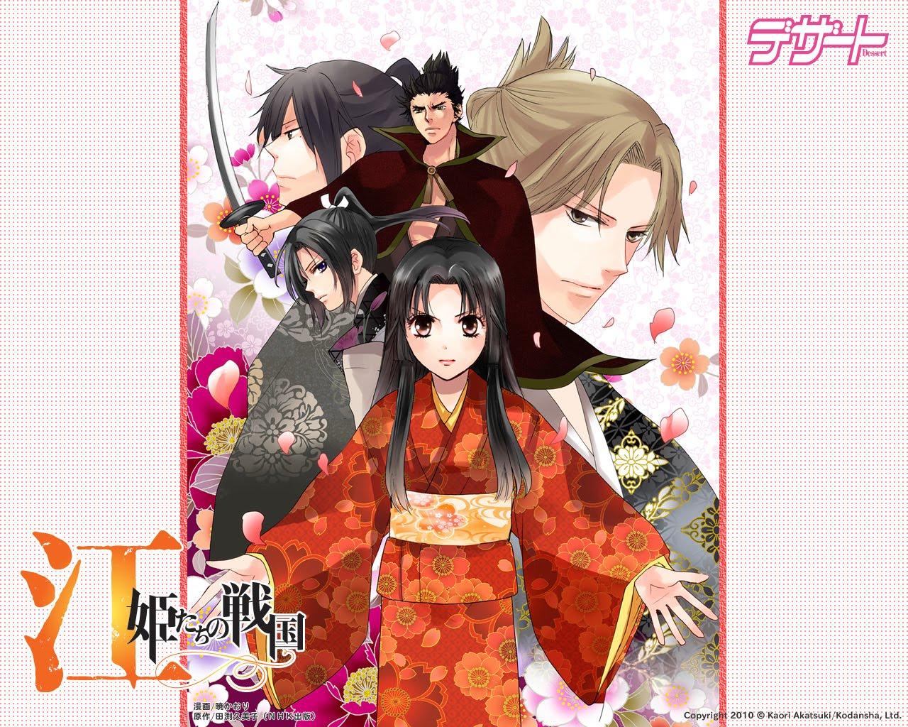 http://2.bp.blogspot.com/_in5YIFz6Dbw/TKstpxLJ4cI/AAAAAAAABS4/YSI3p8AtOOo/s1600/Ko+Himetachi+no+Sengoku.jpg