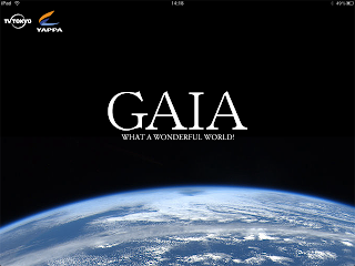 GAIA What a wonderful world
